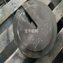 葫蘆島25kg增坨配重砝碼價格//等級//
