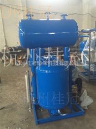 HG个旧疏水自动加压回收装置经销商