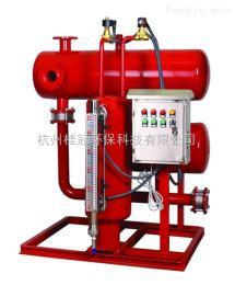 HG乳山全自動疏水加壓器長期銷售