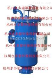 HG宣城杭州桂冠HG网式自清洗过滤器市场