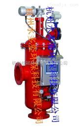 HG合山杭州桂冠HG自清洗精密过滤器制造