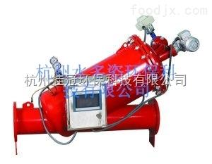 HG佛山杭州桂冠HG自動清洗網式過濾器多少錢