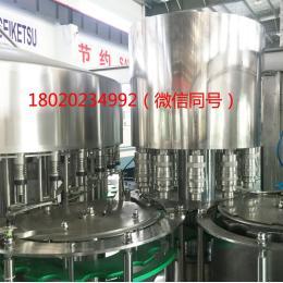 KY-ZGF全自動三合一飲料灌裝機