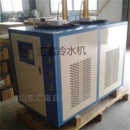 CDW-10HP球磨专用冷水机_济南水循环制冷机直销