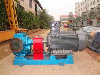 RCB-58機械密封人造黃油潤滑電動輸送泵品質保證津遠東RCB-58