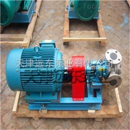 NYP50輸送磺酸NYP50移動式保溫泵輕快方便天津遠東