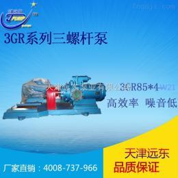 3GR85*2W213GR85*2W21螺杆泵,远东泵业以严谨的品质体系,完善的检测手段