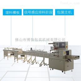 BG-250BCH博伽BG-250BCH一拖一饼干理料线包装机器