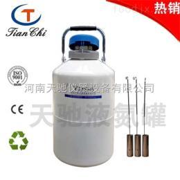 天驰6升黑龙江实验室液氮罐价格