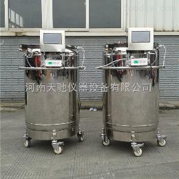 YDZ-400阳江自增压液氮罐广东容器