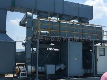 化工 vocs废气催化燃烧设备 厂家