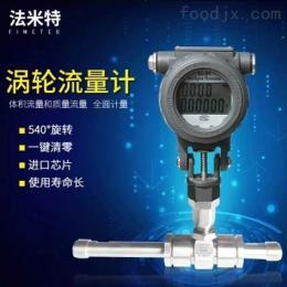 河南郑州一体化涡轮流量计有哪些品牌