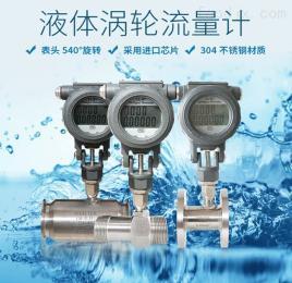 湖北武汉气体涡轮流量计价格