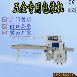塑料管PE膜包装机