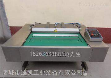 供应蜜饯滚动式真空包装机