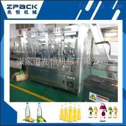 DCGF18-18-6瓶装矿泉水灌装生产线