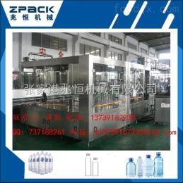 CGF36-36-12张家港灌装机厂,全自动三合一灌装机,直销碳酸饮料可乐灌装机