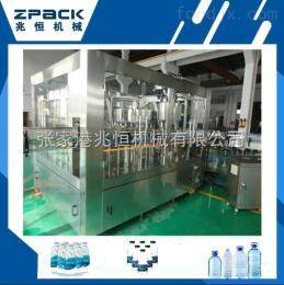 CGF18-18-6直销高产量全自动矿泉水、纯净水三合一液体灌装机 灌装机的价格