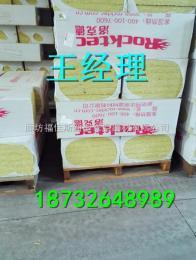 山西国标岩棉板厂家 优?#20351;?#26631;岩棉板 品质保证