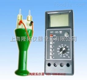 HT-85數顯紙張測定儀