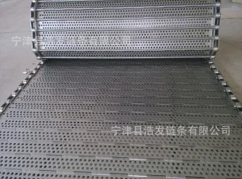 HFLT-LB-005链板生产商宁津专供_浩发链条_不锈钢板