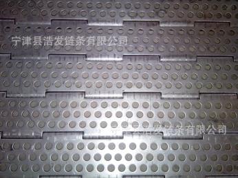 HFLT-b33不锈钢冲孔食品链板厂家