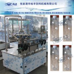 全自動純凈水瓶旋轉式沖瓶機