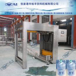 自動化五加侖桶裝飲用水生產線