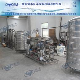 双级反渗透水处理设备
