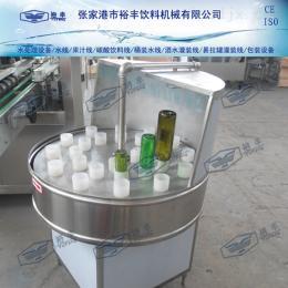 CP-242000瓶/時半自動玻璃瓶沖洗設備/酒瓶沖瓶機