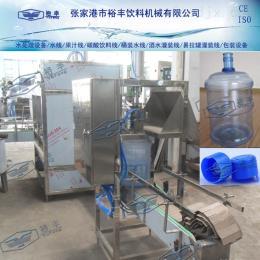 自動拔蓋機、桶裝水生產線