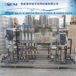 2.5吨双级反渗透(纯净水生产线)