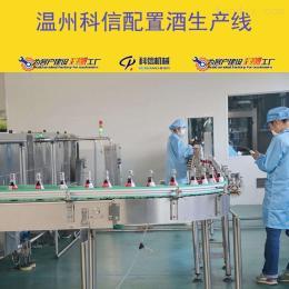 kx-2000全自动璃瓶装配置酒生产流水线设备价格|整套调配酒过滤设备厂家