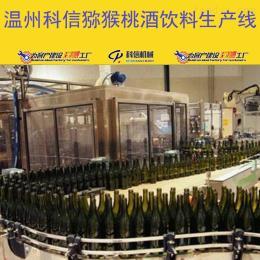 kx-2000大型璃瓶装猕猴桃果酒生产流水线设备价格|全自动猕猴桃果酒过滤设备厂家