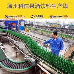 kx-2000整套玻璃瓶装果酒生产流水线设备|新型果酒过滤设备厂家