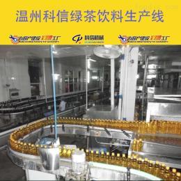 kx-2000?#34892;?#22411;绿茶饮料生产线设备价格|全自动绿茶饮料设备厂家