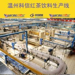 kx-2000大型冰红茶饮料生产线设备价格|全自动红茶饮料设备厂家