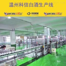 kx-265656全套白酒制作設備 小型糧食酒灌裝設備廠家