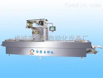 DLZ-420金针菇拉伸膜真空包装机