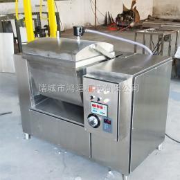 HY-100饅頭真空和面機鴻運機械