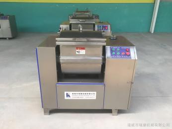 ZKHM-25廠家可定制全自動真空和面機水餃包子面條