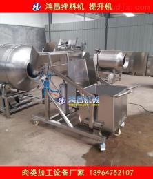 小咸菜拌料機生產廠家