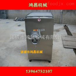 冻肉绞肉机/鸿昌绞肉设备/切肉机/大型绞肉设备/混合绞肉机厂家