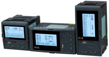 厂家直销NHR-7600/7600R系列液晶流量(热能)积算控制仪/记录仪