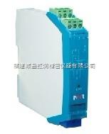 NHR-B31虹润电压/电流输入操作端隔离栅