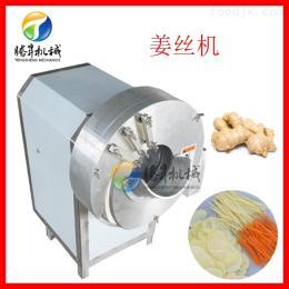 TS-Q50土豆果蔬切片切絲機 質量可靠 廠家供應
