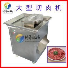 QD-118大型切肉机 切扒类专用设备 切五花肉腊肉机