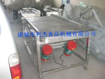 供应 利杰振动筛选机 果蔬清洗震动除水机