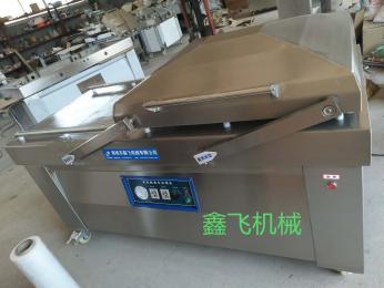 真空包装机厂家批发  羊肉包装机 蔬菜包装机