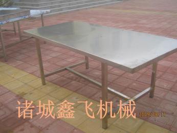 不锈钢桌子  不锈钢工作台